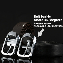 Men's Leather Belt With a 360 Degrees Rotating Pin Buckle