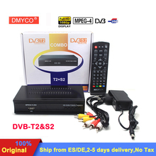 FTA Digital Terrestrial Satellite Receiver DVB T2 S2 HD 1080P dvb t2 dvb s2 tv Box