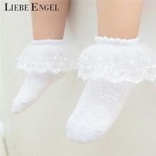 LIEBE ENGEL Baby Girls Socks Lovely Lace Princess Peal Mesh Socks Breathable Kids Children Socks Short Ankle Meia Infantil