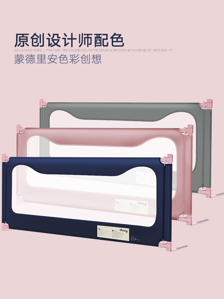 Baby Bed Fence Child Guardrail Bed 1.28-2.2m Anti-fall BB Bed Guardrail Baby Bed Baffle Vertical Lifting