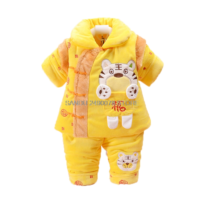85b527f95df0 Chinese style qing traditional winter boy clothing child tang suit ...