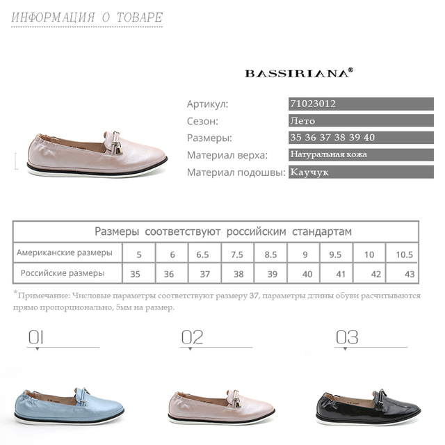 Leather shoes woman flats slip-on 35-41 Blue Pink Black Soft genuine leather women shoes Free shipping BASSIRIANA
