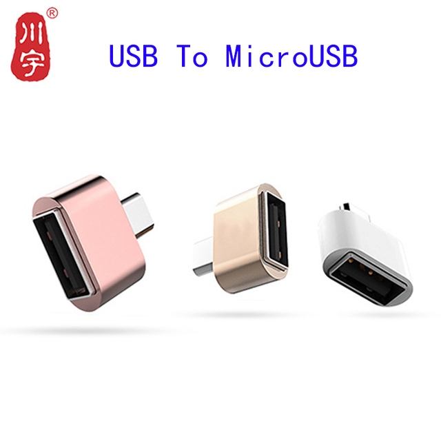 Kawau USB Adapter USB to MicroUSB Adapter Cable Converter for Pendrive USB Flash Drive Pen Drive to Phone Computer OTG A