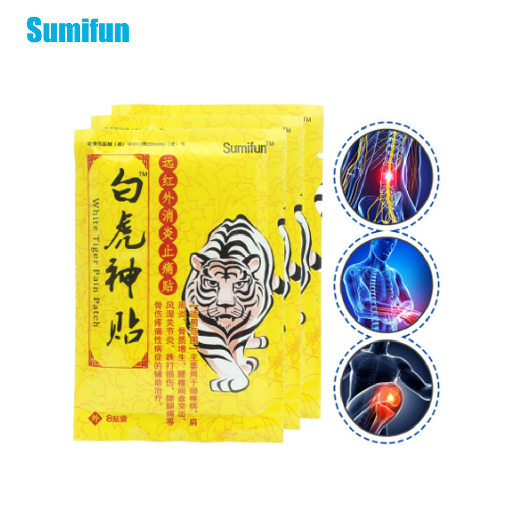 32Pcs Medical Plaster Muscular Pain Stiff Shoulders Pain Relieving Patch Ache Patch Relax Muscle Health Care Massager K00304