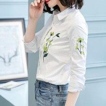 Летние женские белые рубашки из хлопка, облегающие модные блузы с длинным рукавом и цветочной вышивкой, топы