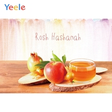 Jewish New Year Rosh Hashanah Photography Backdrops Pomegranate Wood Table Custom Photographic Background For Photo Studio