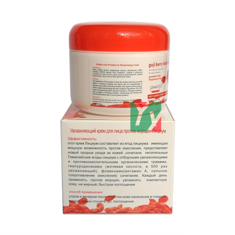 Retinol amounts in moisturizers - Hot Qiansoto Goji Berry Anti Aging Hydration Hyaluronic Acid Retinol Organic Botanicals Paraben Free