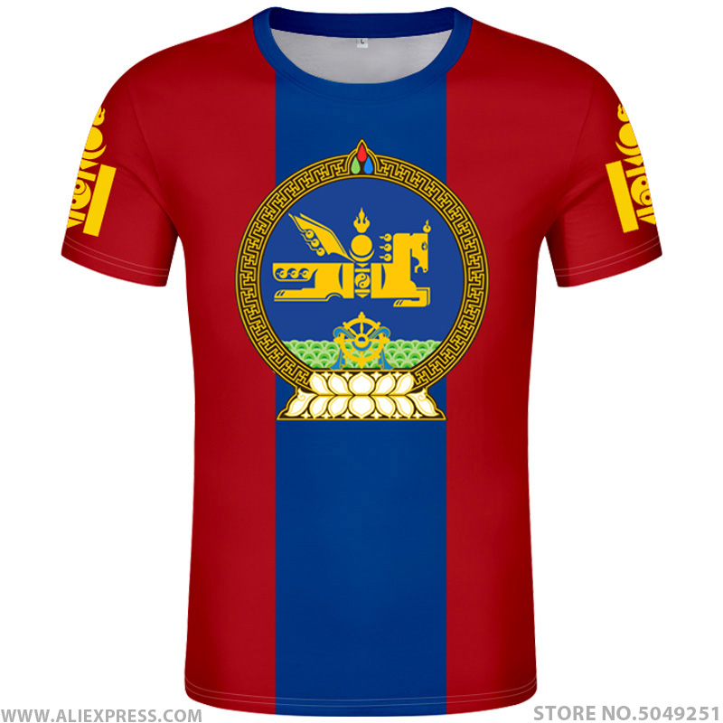 Mongolia text T-Shirt