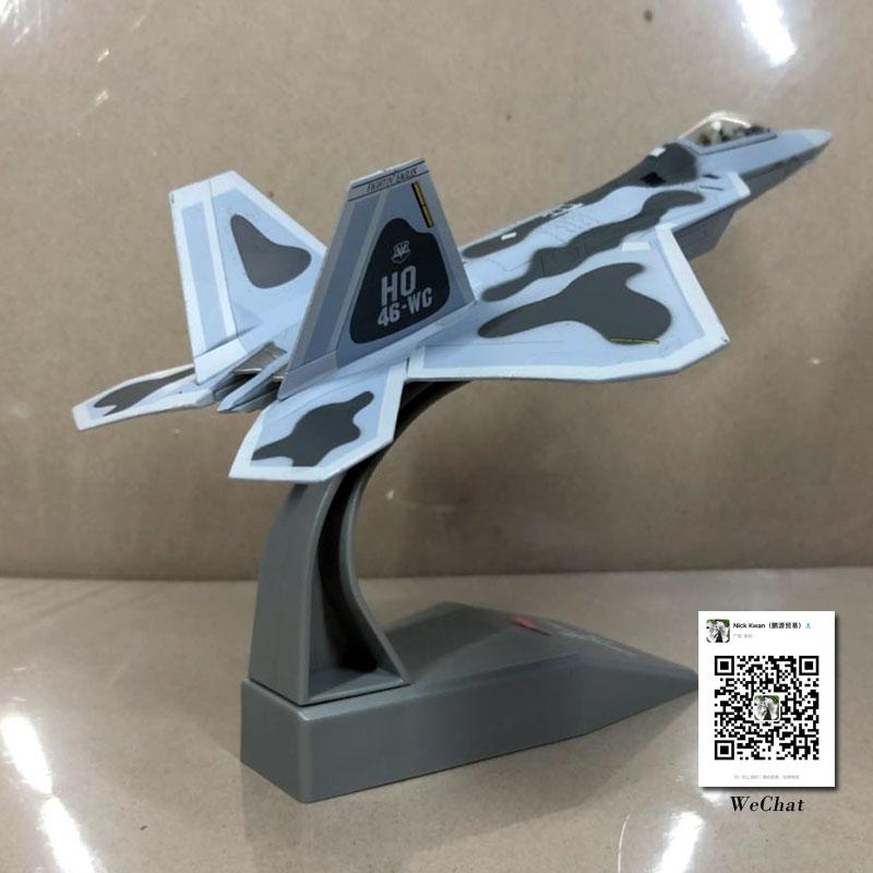 USAF F-22 Raptor (15)