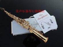 Wholesale Student Series the SUZUKI straight tube Treble Bb high F Soprano saxophone