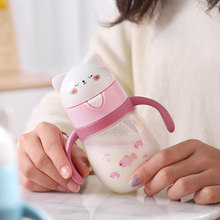 270ML Plastic Baby Feeding Cup With Straw For Kids Babies Leak-poof Learn Drinking Water Bottle Handle BPA Free(China)