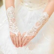 Свадебные перчатки с тонкими бусинами и блестками, без пальцев, цвета слоновой кости, белые кружевные перчатки для подружек невесты, короткие свадебные перчатки, аксессуары для невесты ST10