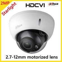 Dahua Indoor/Outdoor 2.0MP HDCVI Camera 2.7-12mm Motorized Lens Smart IR length 50m 1080P HAC-HDBW3231E-ZH CCTV Camera