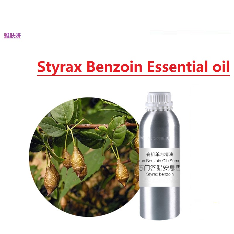 Cosmetics 50g-100g/bottle Benzoin essential oil organic cold pressed  vegetable & plant oil skin care oil free shipping cold pressed murder