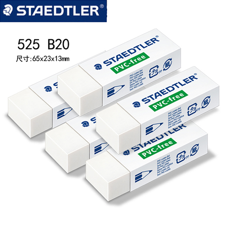 6 Pcs/Lot STAEDTLER 525 B20 65x23x13mm PVC-free White Erasers For Kid Student Stationery Office Accessories School Supplies Whol