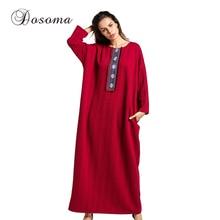 Для женщин макси платье Вышивка трикотажные хлопковые утолщение зима Абаи халат джилбаба мусульманин свободные Стиль Ближний Восток Мусульманская одежда