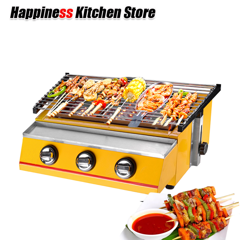 churrasqueira 2-3 People Gas BBQ Grill 3 Burners Barbecue Stove Adjustable Height Smokeless Outdoor Picnic barbacue Grill