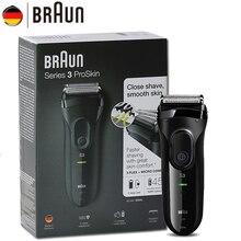 Braun Электрический Бритвы Новая серия 3 для Для мужчин моющийся поршневые лезвия Уход за лицом Электрический sahver Перезаряжаемые