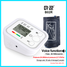 Jumper Home use Health Care Digital Upper Fully Automatic Electronics Arm Style Blood Pressure Monitor Pulse Rate B02R
