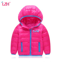 LZH Baby Girls Jacket 2017 Autumn Winter Jackets For Girls Winter Coat Kids Twist Hooded Warm Outerwear Coats Children Clothes