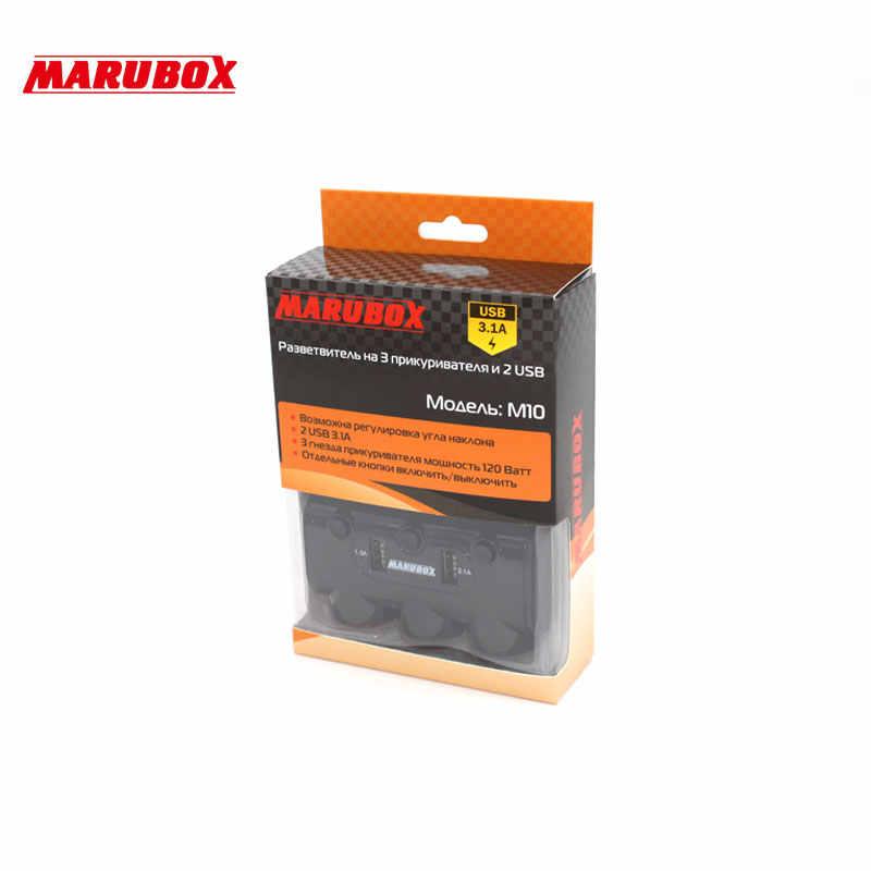 MARUBOX 12 V двойной зарядное устройство usb Мощность адаптер Авто 3 сплиттер для сетевого адаптера гнездо для автомобильного прикуривателя M10
