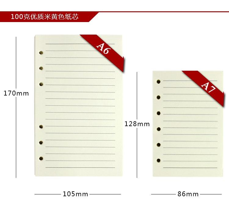 RuiZe vintage notebook filler paper 6 ring binder 80 sheets blank - lines paper