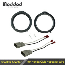 Speaker Adapter for Honda Civic Accord Crosstour CR-Z 6.5″/6.75″ 165mm Stand Ring Frame Wiring Harness Connector Cable