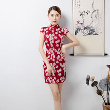 Chinese National Mini Dress  Women Lace Cheongsam Ball Qipao Size S to 3XL