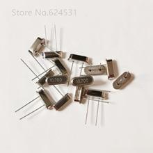 10 шт. Кварцевый резонатор 10,7 м 10,7 МГц HC-49S в он-лайн 2-контактный резонатор