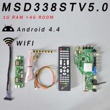 1 グラム RAM & 4 グラム ROM MSD338STV5.0 インテリジェントワイヤレスネットワークテレビドライバボード 4 ランプインバータ + 2ch 8 ビット 30 ピン LVDS + 7 18K スイッチ