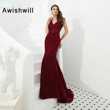 Awishwill Burgundy Prom Dress 2019 Mermaid Evening Dress