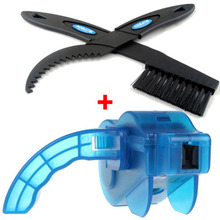 Bicycle Chain Cleaner Scrubber Brushes Mountain Bike Wash Tool Set Cycling Cleaning Kit Bicycle Repair Tools Bicycle Accessories