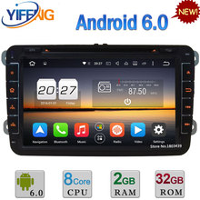 8″ Octa Core 2GB+32GB Android 6 2DIN Car DVD Radio Player For Volkswagen Touran Tiguan Caddy Fabia Rapid Praktik Roomster Superb