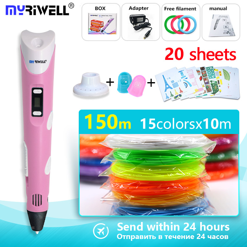 myriwell 3d pen rp100b add 150m abs filament 1.75mm safety plastic and 20 sheets pattern template Christmas and birthday presen