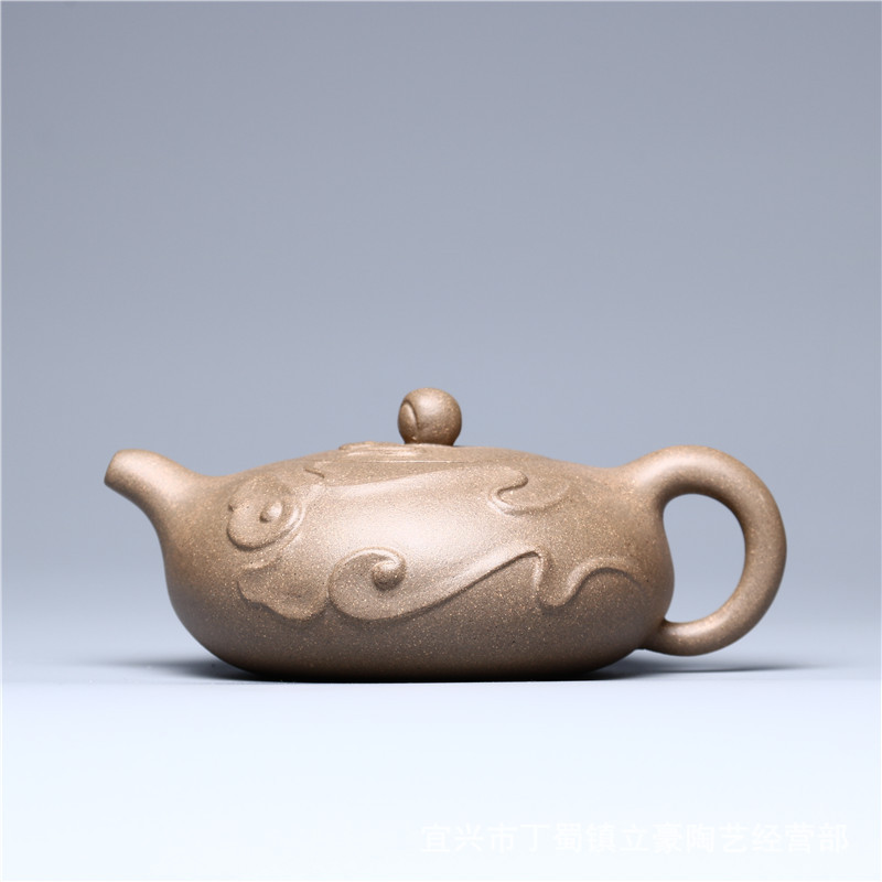 Yixing special teapot boutique teapot master all handmade lucky clouds 275ccYixing special teapot boutique teapot master all handmade lucky clouds 275cc