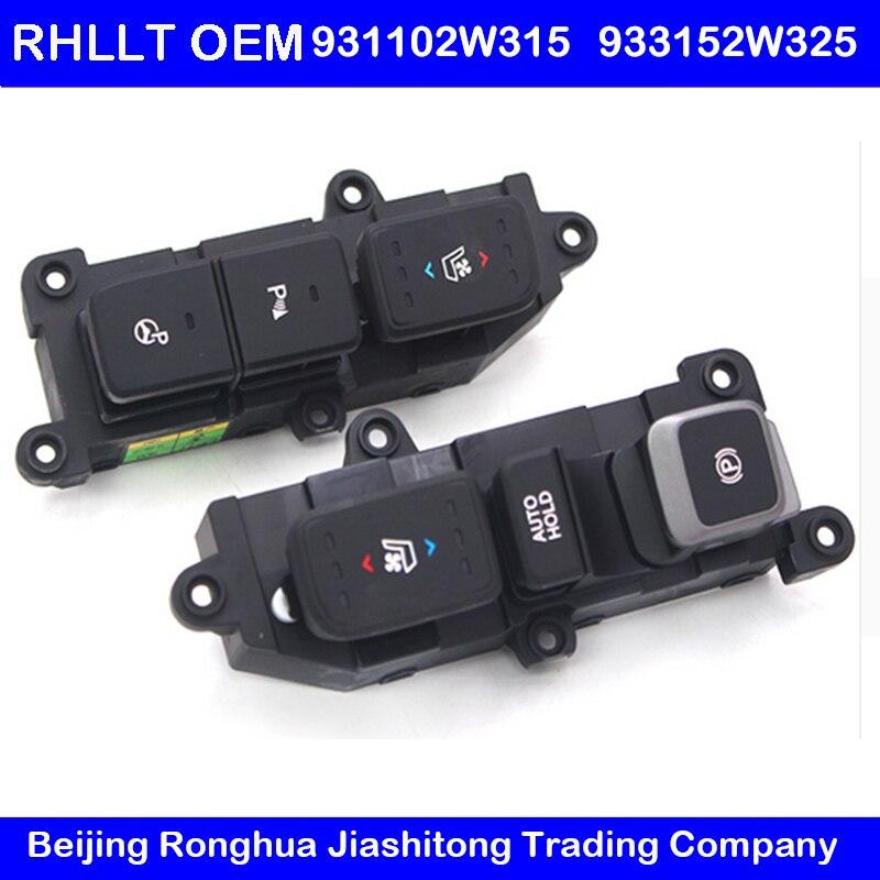 FOR Hyundai Santa Fe DM Seat ventilation heating switch front radar electronic handbrake OEM 93310 2W315