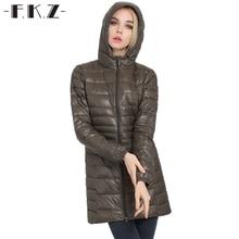 Фкз Новинка 2017 года зимнее пуховое пальто Для женщин тонкая верхняя одежда тонкий с капюшоном 90% белая утка Пух длинные Парка на пуху теплые пальто SKC0202