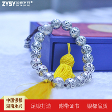 Buddha beads sterling silver 990 rosary bracelet men and women models heart bracelets