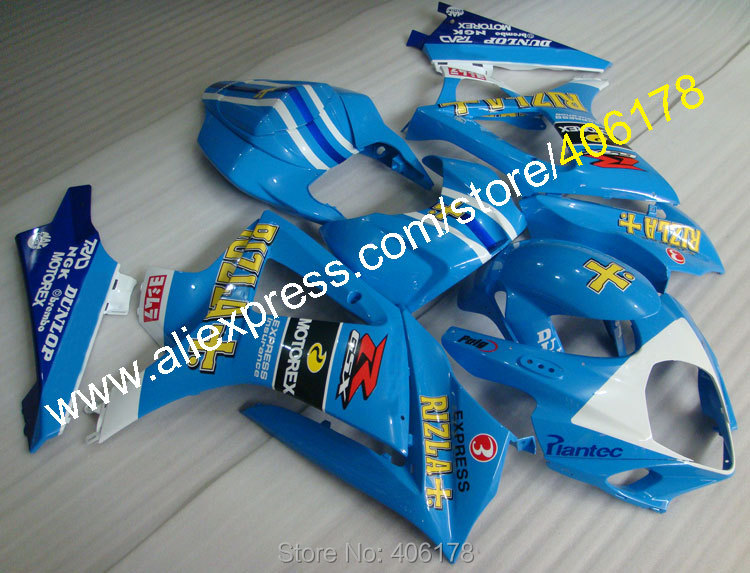 Hot Sales,For SUZUKI GSXR 1000 2007 GSXR1000 07 08 GSX-R1000 2008 K7 RIZLA+ Bodywork motorcycle fairings (Injection molding) кастрюля taller tr 1083