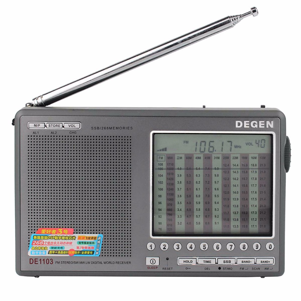Degen DE1103 Radio FM AM Portable DSP Stereo Digital World Band Receiver SSB Clock Timer Recorder