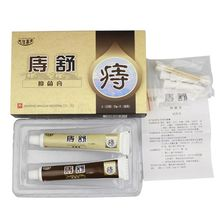 25gx2Pcs Natural Chinese Herbal Hemorrhoids Ointment Internal External Piles Anal Fissure Treatment Cream Use Day and Night все цены