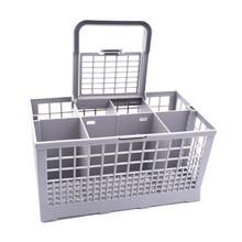 Универсальная корзина для столовых приборов для посудомоечной машины Bosch, Siemens, Beko, AEG, Candy Kenmore, Whirlpool Maytag, KitchenAid Maytag запасные части