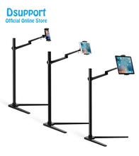 цена на Multifunction Floor Stand for Tablet PC/Smartphone Holder Height/Angle Adjustable UP-6A