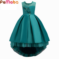 PaMaBa Summer Children S Dress Kids Girl S Clothing Princess Dress Party Ball Gown Lace Baby