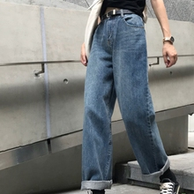 Primavera otoño mujer moda marca Corea estilo Vintage Denim alta cintura  suelta Ulzzang Jeans Mujer Casual pantalones de pierna . ab5aa52fee21