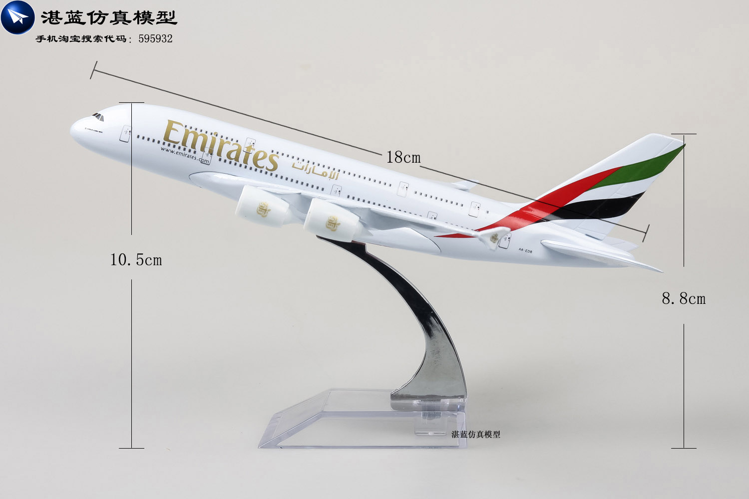 A380 Emirates Air Plane Model Stand 1:400 Diecast Aircraft Airplane Toys Kids