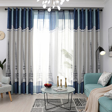 Cartoon blackout window curtains for kids baby bedroom tower tulle children boy girl living room