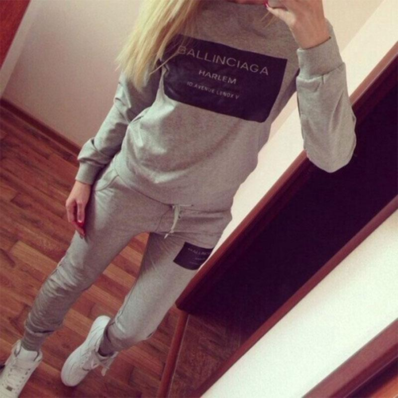 Women's Two Piece Track Suit