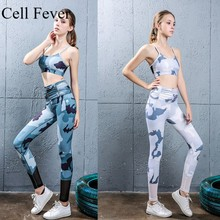 Workout Clothes For Women 2 Piece Set Women Sport Suit Fitness Sports Bra And Scrunch Leggings Camouflage Tracksuit Tights Set female tights 141232 1179 sports and entertainment for women sport clothes tmallfs