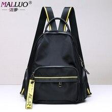 Malluo рюкзаки оксфорд с натуральной кожи женщин сумки на ремне высокое качество ранцы для студента колледжа путешествия